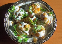 Dahi ring chat